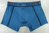 RAID-R brand soft bamboo boxer briefs with contrast color binding men underwear