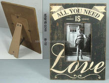 China manufacturer 2015 CLASSIC ANTIQUE LOVE WOODEN PHOTO FRAME
