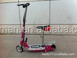 Popular Cheap Hot Sale Electric Scooter