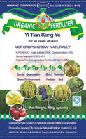 China organic fertilizer equipment