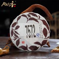 2012 Menghai ripe pu er tea 357g/cake