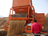 the wide use of mineral magnetic separator machine price