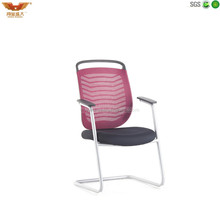 MS7001-VT-1 red mesh office chair staff desk Affari Visitor Chair