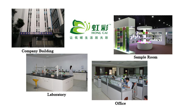 office and sample room