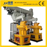 vertical ring die wood pellet machine or mill with good quality and best price made in China