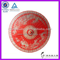 Nice chinese fashion red umbrella for wedding