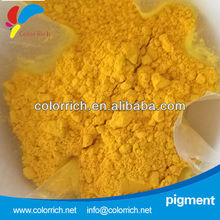 Pigment orange 71 uesd for ink,paint,coating plastic and rubber