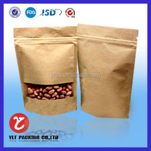 No.9562 ziplock stand up kraft paper bag for food