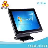 New Design Aluminum 15 Inch All-in-one Touch POS Intel Celeron 1037U 1.8GHz