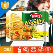 indonesia instant noodles halal food