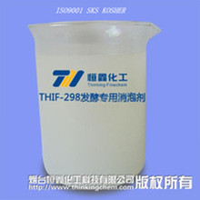 This-268 highly effeciency Defoamer for oil-field industry