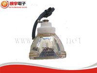 New Original Projector Lamp HSCR Series for AVIO MP25