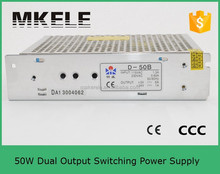 D-50A dual output certified power supply 5v 12v constant voltage constant current dc power supply dual output transformers power