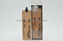 wooden bookmark / nameplate co2 laser engraver