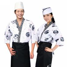 la nueva moda escudo chef uniforme 2014