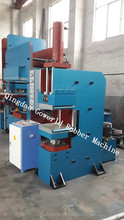 on pressure E-type vulcanizer / hydraulic press with high quality