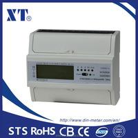 LCD Display 3 Phase DIN Rail kwh meter XTM1250SC-U(Communciation)