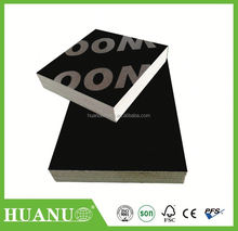 high quality pine wood,browm film faced plywood,new zealand pine plywood