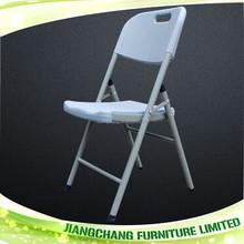 Cheap HDPE Plastic Folding Chair JC-C104