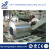 China wholesale high quality zinc coated metal coil /sheet