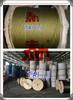8*19S+FC ungalvanized elevator steel wire rope manufacturer