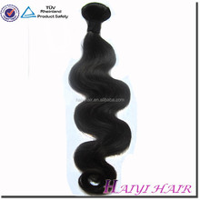 "14"" 16"" 18"" Wholesale Price Unprocessed Double Track Hair Extension"