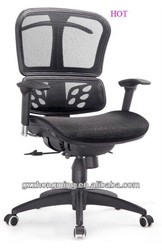 Mesh Office Chair/Mesh Executive/Manager Chair Office Furniture BY-368