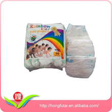 hotsell baby diaper with competitive price from china supplier manufacturer price xiamen port low ship freight