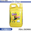 liquid soap for clean the dish