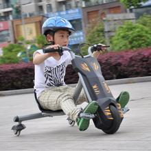 Monorover Powered new hot selling flash rider Tricycle 360 20 mph electric hand and foot tricycle