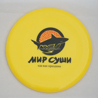Classical Plastic Promotion Gift Flying Frisbee