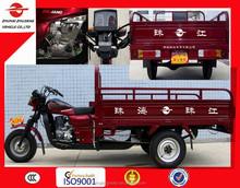 cargo three wheel bike 3 wheel auto dump bike agricultural truck tricycle