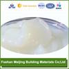 good adhesive water-proof waterproof adhesive film for paving glass mosaic