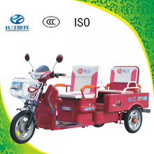 Made in China 3 wheel electric vehicle for cargo or for passenger