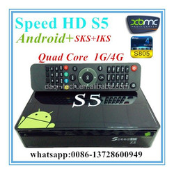 Speed HD S5 SKS+IKS DVB-S2 Twin Tuner VFD Satellite Reciever Andriod Quad Core Amlogic S805 1G/4G TV Box for South America