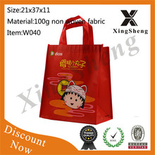 Fashion best sale custom laminated non woven bag