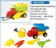 6 pcs Mini Plastic Beach Shovel Toy Truck Beach Hand Truck
