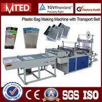 Side Seal Bag Making Machine/Pouch Making Machine/Bag Forming Machine