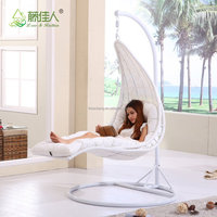 Outdoor Rattan Garden Swing Chair Bed for Sale