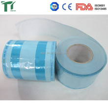 Direct Manufacturer Medical Grade EO & Steam/Gamma-ray Sterilization Heat Sealing Gusseted Roll/Rell
