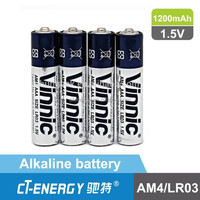 480mins! Vinnic Alkaline battery AAA LR03 1.5V dry battery And welcome OEM