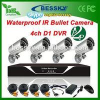 new product 4CH dvr security kits 4ch outdoor cctv kits vd-859v+vd-7314v cctv system P2P Camera Kit