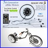 MagicPie 5th Generation 250W/500W/1000W electric bicycle hub motor, electric bicycle conversion kit