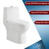 HS-8025 wash basin water closet,toilet furniture,disposable paper toilet seat