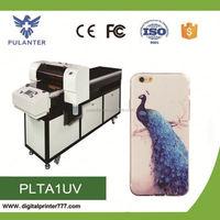 High-efficiency kgt wood/plastic/metal fishing gear case printing machine