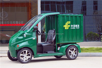 M CE certificated China made 4 wheel 1 seat small electric logistic van