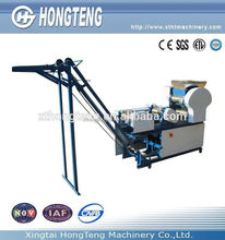 integrity of service MT5-200 electric noodle making machine