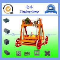 Specialized manufacturing economic QMJ4-45 low cost cement brick making machine