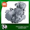 Zongshen 250cc 4 stroke engine