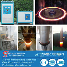 Safe and reliable high frequency induction heater quenching gear/bearing equipment